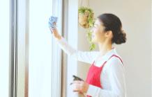 窓・ガラス掃除