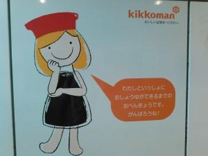 KIMG5318